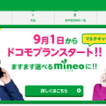 mineop
