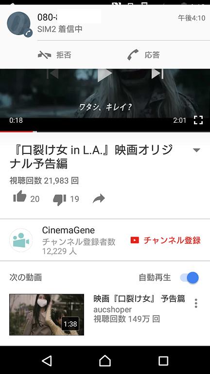 Screenshot_20160706-161050