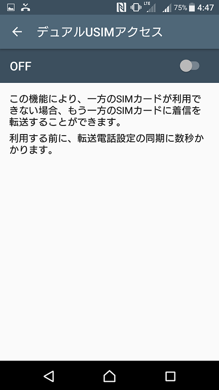 Screenshot_20160706-164728