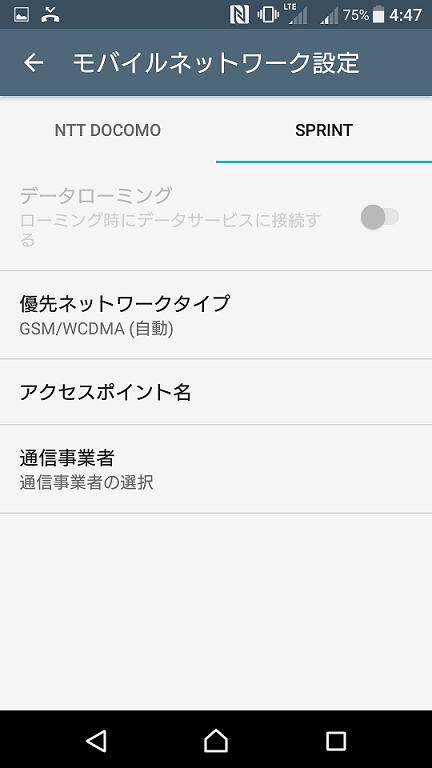Screenshot_20160706-164758