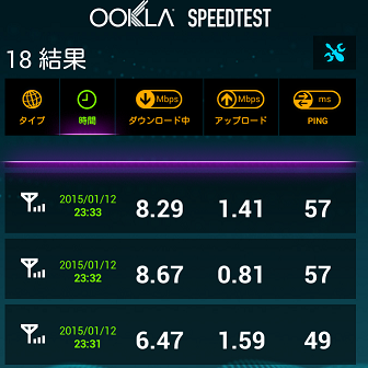 2015-01-13 13.41.37