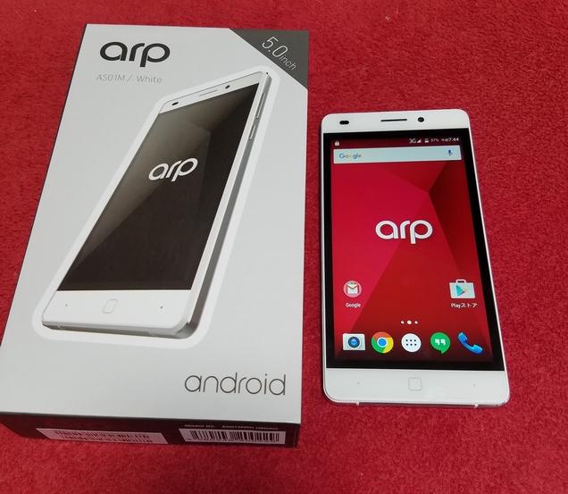 arp01